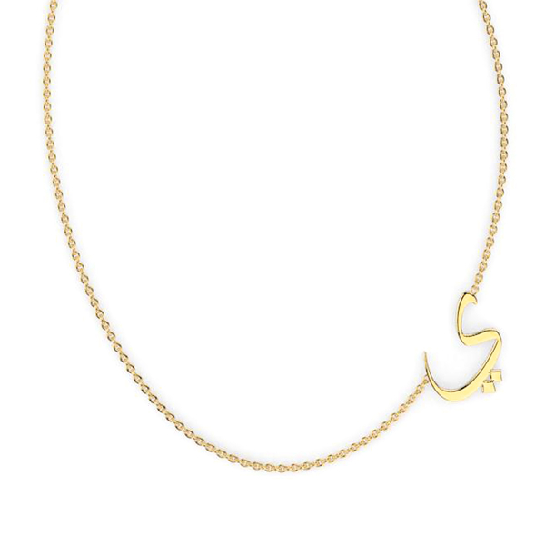 """YA"" Initial Gold Necklace"