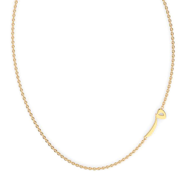 """Talaya """"MA"""" Initial Yellow Gold Necklace"""