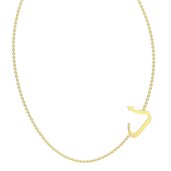 """DA"" Initial Necklace Yellow Gold"