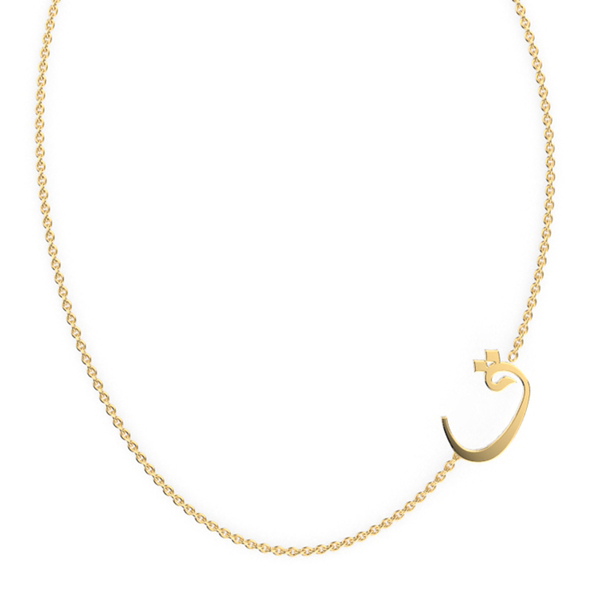 "Talaya ""QA"" Gold Initial Necklace"