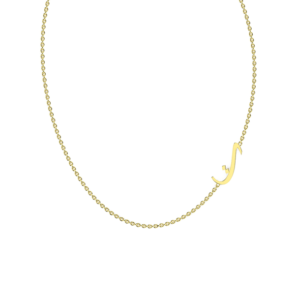 """""""TA"""" Initial Yellow Gold Necklace"""